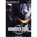 Armored Core: Nexus (Japan Import)