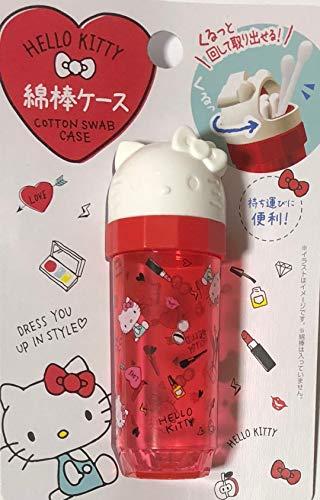 Sanrio Hello Kitty Portable Cotton Swab Case 3.2×10.4cm Makeup Travel Cases (Cosmetics)