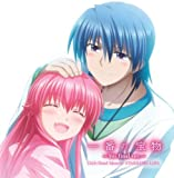Ichiban No Takaramono by Angel Beats (2013-07-23)