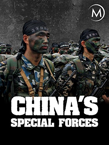 China's Special Forces -
