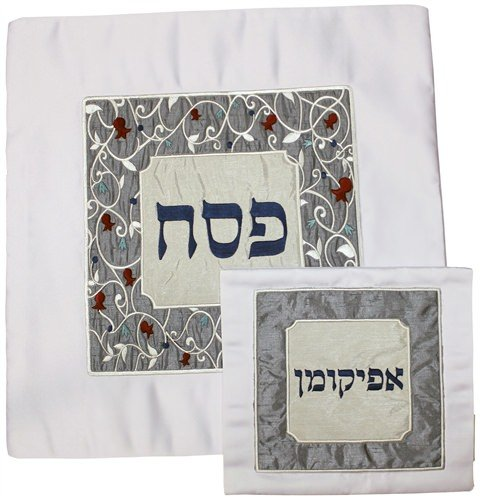 - Ben and Jonah Elegant Matzah Cover Set-Cover and Afikomen Bag-Silver/Grey/Blue