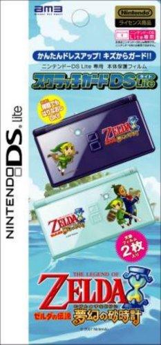(Legend of Zelda Scratch Guard Stickers For Nintendo DS Lite)