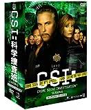 CSI:科学捜査班 シーズン6 コンプリートBOX-2 [DVD]