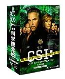 [DVD]CSI:科学捜査班 シーズン6 コンプリートBOX-2