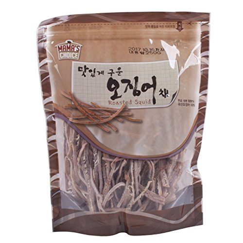 Buy cheap delicious grilled squid with 8oz dried domestic set 2set gift souvenir snack aji zip convenience