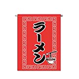George Jimmy Japanese Style Small Flags Restaurant Commercial Symbol Sign Curtains Decor Doorway Flags, 11