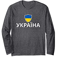 Ukrainian Pride Ukraine Soccer Long Sleeve Tshirt