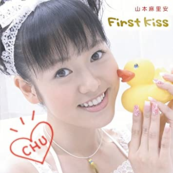 Amazon | First Kiss | 山本麻里...