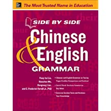 Side by Side Chinese and English Grammar (NTC Foreign Language)