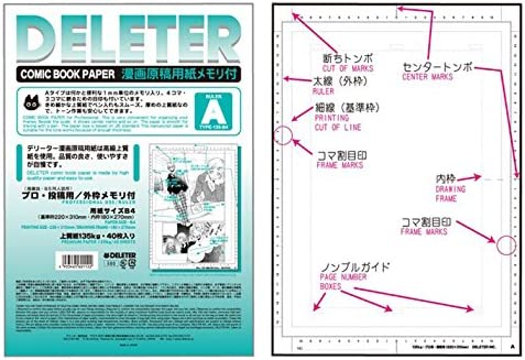 Deleter Manga Paper B4 220x310mm 135kg 40 Pages 1mm-Ruled