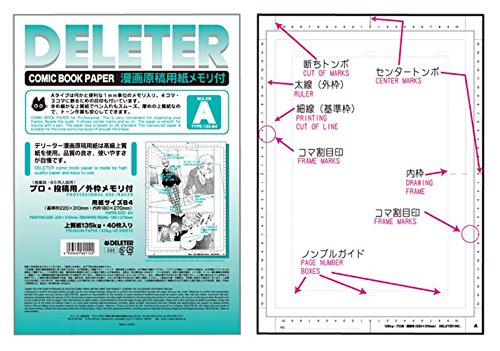 Deleter Comic Book Paper Type A B4/135kg with (Comic Paper)