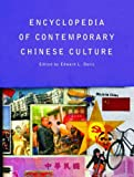Encyclopedia of Contemporary Chinese Culture, , 041577716X