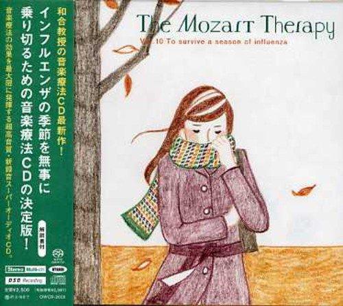 SACD : Haruhisa Wago - Mozart Therapy 10 (Japan - Import)