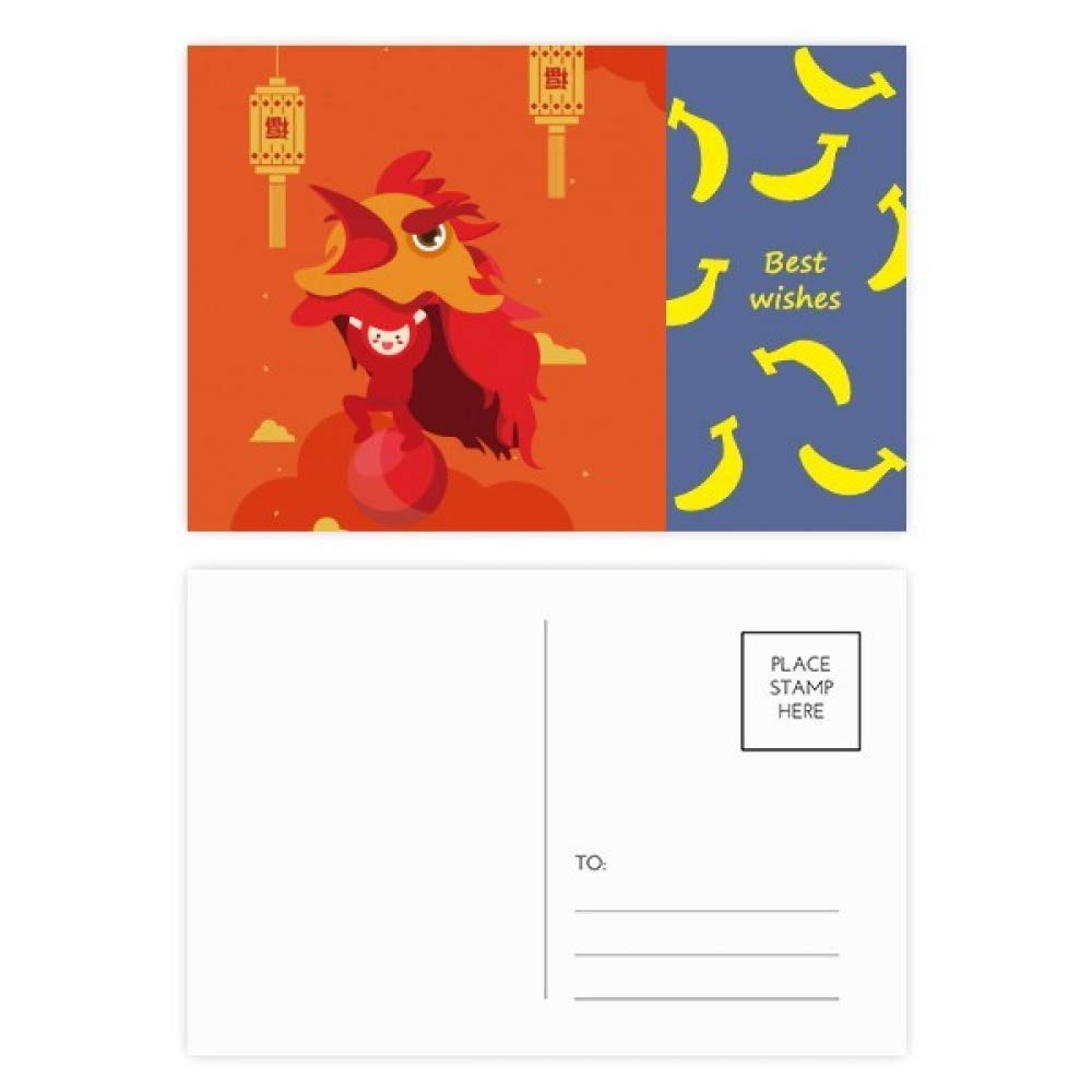 Amazon Com Red Lantern Lion Dance China Town Banana