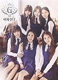 3rdミニアルバム - Snowflake (韓国盤)