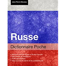 Dictionnaire Poche Russe (French Edition)