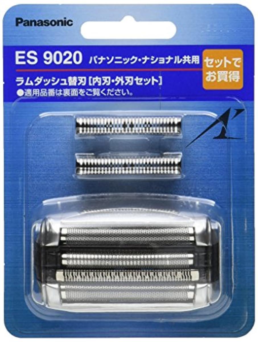 [해외] 파나소닉 면도날 맨즈 쉐이버용 ES9020