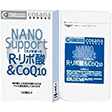 ナノサポートR-リポ酸&CoQ10