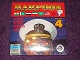 Harpoon Battleset 4 Indian Ocean Persian Gulf