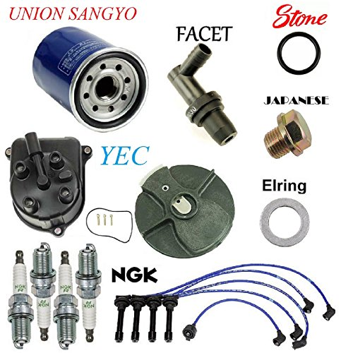 Tune Up Kit Cap and Rotor Filters Plugs Wire for Honda Accord DX; LX; 2.2L (Stone Drain Replacement Cap)