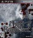 Nier Replicant(ニーアレプリカント)
