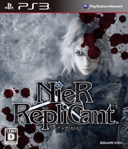 Nier Replicant(ニーアレプリカント)の商品画像