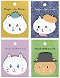 Sticky Notes Cute Cats Set of 4 Packs - Office Supplies by Schmidt Office Supplies