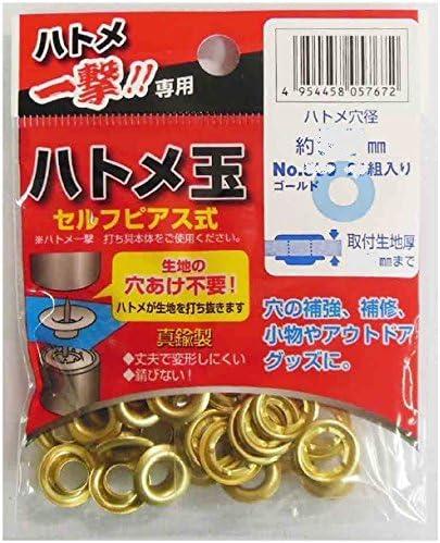 ハトメ一撃用ハトメ玉ゴールド 9.25mm 12組入 No.2500