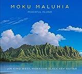#3: Moku Maluhia-Peaceful Island