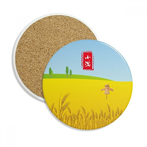 Circlar Grain Full Twenty Four Solar Term Ceramic Coaster Cup Mug Holder Absorbent Stone for Drinks 2pcs Gift by DIYthinker
