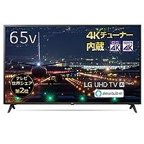 【本日限定】65V型50V型4Kチューナー内蔵テレビがお買い得