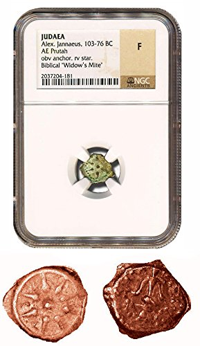 Widows Mite Bronze Coin - 103 IL - BC 2,000 Year Old Widow's Mite. Judean Bronze Lepton. Judean Lepton Fine NGC