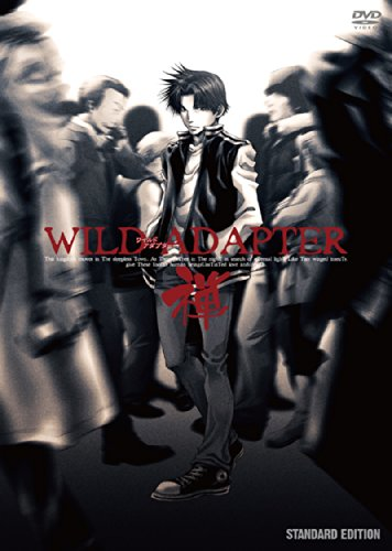 OVA 「WILD ADAPTER」 -禅 ZEN-