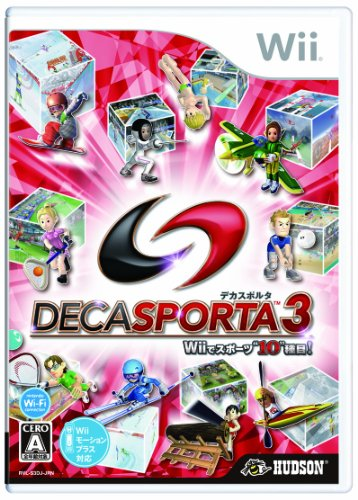 Amazon   デカスポルタ3 Wiiでス...