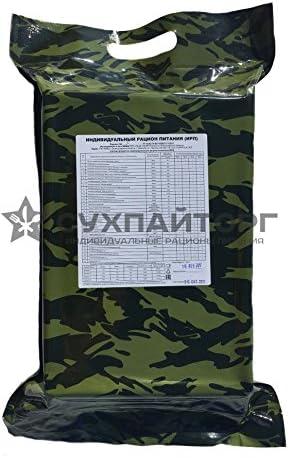 Comida militar rusa Ración del Ejército Daily MRE paquete de raciones de emergencia 2018-2019: Amazon.es: Deportes y aire libre