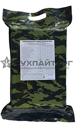 Comida militar rusa Ración del Ejército Daily MRE paquete de raciones de emergencia 2018-2019