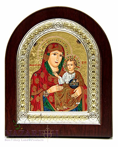 Virgin Mary With Baby Jesus Catholic Icon 5.2'' Silver Frame Jerusalem Holyland by Holy Land Gifts