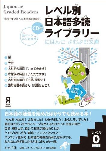 Japanese Graded Readers: Level 0, Vol. 1 w/ Audio CD pdf