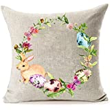 家居装饰棉质亚麻枕套18x 18 mfgneh 可爱大象佩戴眼镜抱枕套靠垫适用于沙发圣诞礼物