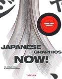 Mi-jap. graphics now!-trilingue (Graphic Art)
