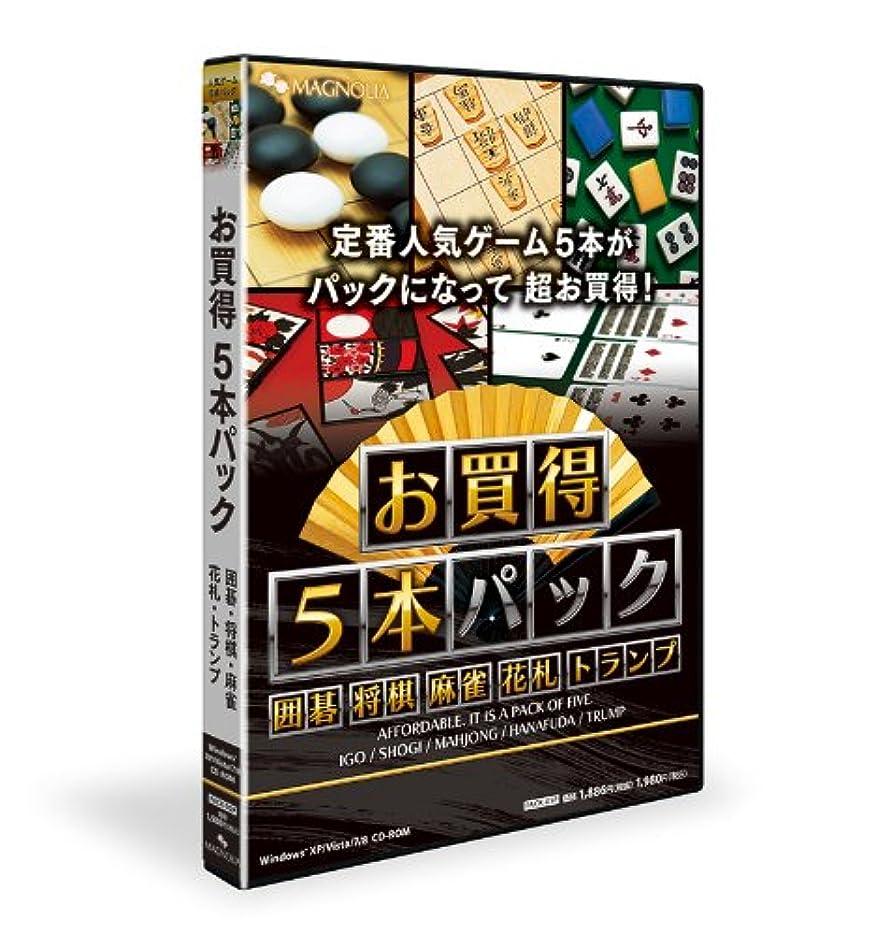 修士号名目上のうなずくドラマCD&ゲーム『Starry☆Sky~After Winter~』 通常版