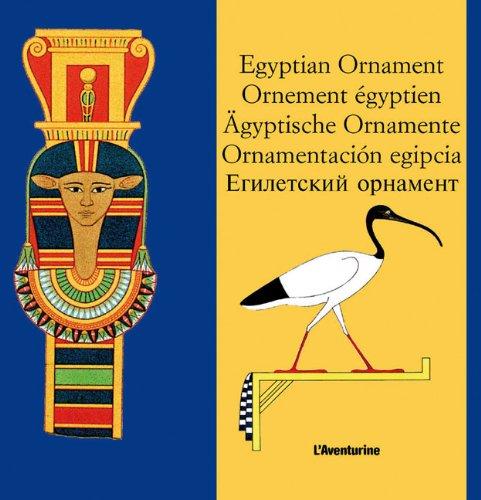 (Egyptian Ornament (Ornamental Design))