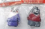 Rurouni Kenshin Shishio Kumamon Strap Special Collaboration Kumamoto F/S