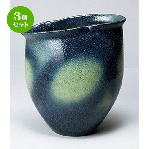 3個セット 藍窯変 [ 33 x 21 x 36cm ] 【 花瓶 】 【 インテリア 置物 料亭 旅館 業務用 】 B07BVKKHQL