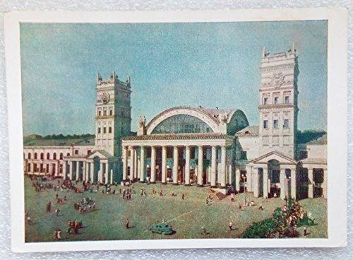 - 1956 Kharkov Railway Terminal Vintage USSR Soviet Union Russian Postcard