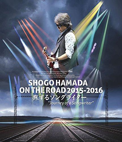浜田省吾 / SHOGO HAMADA ON THE ROAD 2015-2016 旅するソングライター'Journey of a Songwriter' [通常版]の商品画像