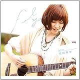 feel you(初回生産限定盤)(DVD付)