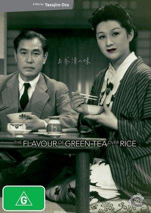 Flavor of Green Tea Over Rice [Region 4]