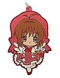 Cardcaptor Sakura: Sakura Pvc Keychain ~ Kinomoto Sakura