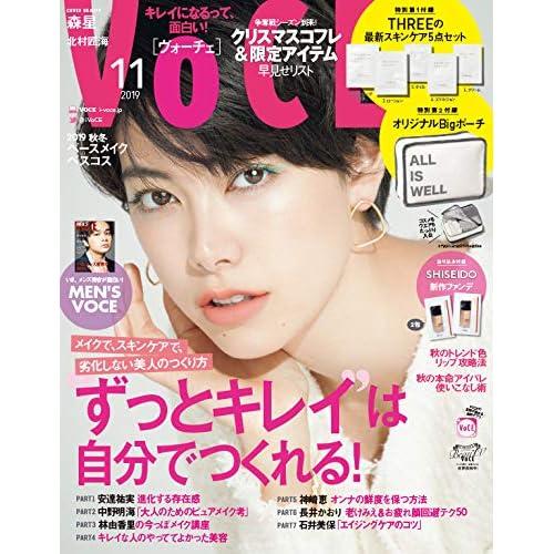 VoCE 2019年11月号 表紙画像